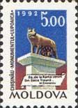 """Стандарт, """"Римская волчица"""", 1м; 5 руб"""