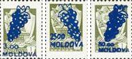 """Надпечатки """"Гроздь"""" на 1 коп (1976) стандарта СССР, офсет, глянцевая бумага, 3м; 3, 25, 50 бань"""
