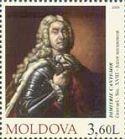Исторический деятель Дмитрий Кантемир, 1м; 3.60 Лей