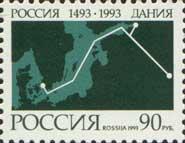 500-летие официальных Российско-Датских отношений, 1м; 90 руб
