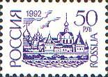 Стандарт, 1м, простая бумага (сине-фиолетовая 12 1/4 : 12); 50 руб