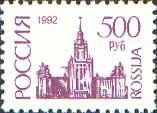 Стандарты, 1м, простая бумага (12 1/4 : 12); 500 руб