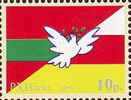 Совместный выпуск Южная Осетия- Приднестровье, 15 лет договору о дружбе между Южной Осетией и ПМР, 1м; 10 руб
