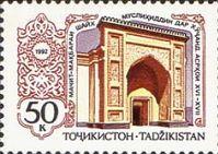 Мавзолей Муслихитдина, 1м; 50 коп