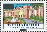 Надпечатка нового номинала на № 022 (Стандарты, 160 руб), 1м; 0.75 С