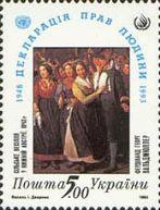 Декларация прав человека, 1м; 5 Крб