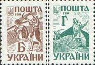 """Стандарты, Этнографические сюжеты, 2м; """"Б"""", """"Г"""""""