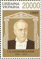 Певец И.Козловский, 1м; 20000 Крб