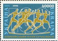 100-летие Олимпийских игр, 1м; 40000 Крб