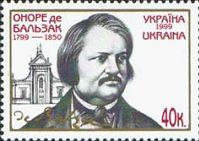 Французский писатель О. де Бальзак, 1м; 40 коп