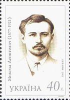 Композитор Н.Леонтович, 1м; 40 коп