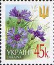 Стандарт, Цветы, 1м; 45 коп