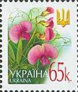 Стандарт, Цветы, 1м; 65 коп