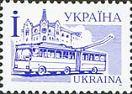 "Стандарт, Виды транспорта, микротекст ""2005"", 1м; ""i"""