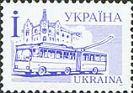 "Стандарт, Виды транспорта, микротекст ""2006"", 1м; ""i"""