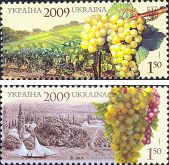 Виноделие Украины, 2м; 1.50 Гр x 2