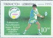 Теннис, Кубок Президента'95, 1м; 10 Сум