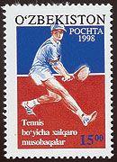 Теннис, Кубок Президента'98, 1м; 15 Сум