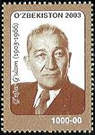 Исторический деятель Гафур Гулом, 1м; 1000 Сум