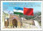Дружба Узбекистан-Китай, Архитектура, 1м; 200 Сум