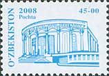 Стандарт, Театры Ташкента, 1м; 45 Сум