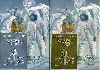 Сувенирный выпуск, Первый человек на Луне, авиапочта, тип II, 2 Люкс-блока; 2500, 5000 руб