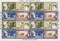 185-я годовщина вхождения Абхазии в состав России. Русские в Абхазии, М/Л из 4 серий