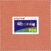 """20-летие программы """"Союз-Аполлон"""", Люкс-блок; 900 руб"""