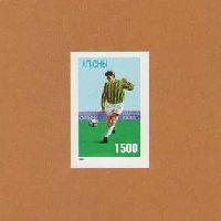 Чемпионат Европы-по футболу в Англии'96, Чемпионат Мира во Франции'98, Люкс-блок; 1500 руб