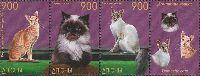 Фауна, Кошки, 3м и купон в сцепке; 900 руб х 3