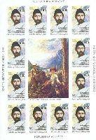 Осетинский поэт Коста Хетагуров, беззубцовый М/Л из 12м и купона; 600 руб х 12