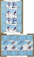 Зимние виды спорта, тип III, 2 М/Л из 2 серий