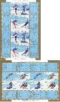 Зимние виды спорта, тип IV, 2 М/Л из 2 серий