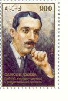 Памяти жертв политических репрессий, С.Чамба, 1м; 900 руб
