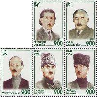 Деятели абхазской диаспоры, 5м; 900 руб х 5