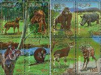 Охраняемая фауна планеты, 8м в 2 квартблоках; 600 руб, 1500 руб х 4