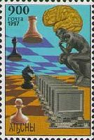 ЧМ по шахматам 1997-1998, 1м; 900 руб