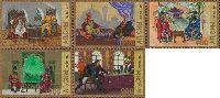 История шахмат, 5м; 900 руб х 5