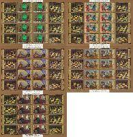 История шахмат, 5 М/Л из 8 серий и 8 купонов