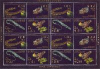 Тропические рыбы, М/Л из 4 серий