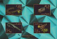 Тропические рыбы, блок из 4м; 1500 руб х 4
