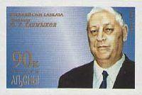 Профессор Ю.Калмыков, 1м беззубцовая; 0.90 руб