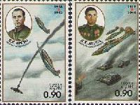 Герои Авиации В.Аргун и К.Агрба, 2м; 0.90 руб х 2