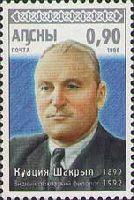 Филолог К.Шакрыл, 1м; 0.90 руб