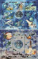 XX век, Космические исследования, 2 М/Л из 8м и купона; 1.50, 4.50 руб х 8