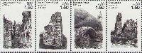Древние архитектурные сооружения, 4м в сцепке; 1.50 руб х 4