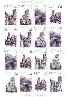 Древние архитектурные сооружения, беззубцовый М/Л из 4 серий