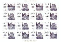 Древние Храмы, беззубцовый М/Л из 8 серий