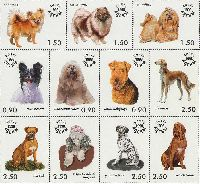 Собаки, 11м; 0.90, 1.50 руб х 3, 2.50 руб х 5