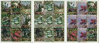Сухумский ботанический сад, 3 М/Л из 9м; 1.50 х 16, 4.50 руб х 6, 5.00 руб х 5